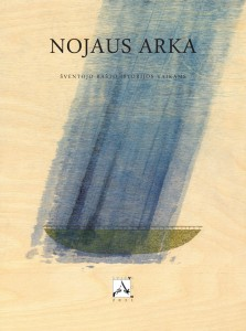 Book Noahs Ark